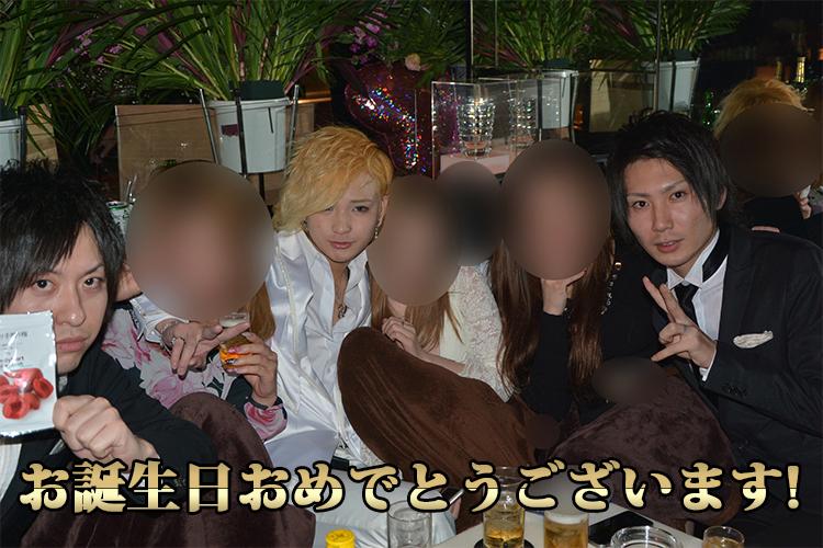 今夜はシャンコが終らない!E-GENERATION夜咲 美桜&ヒカル聖誕祭!6