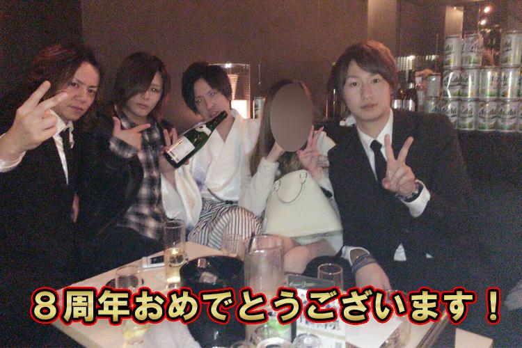 E-GENERATION最強のホスト!時枝 雄真専務取締役8周年イベント!7