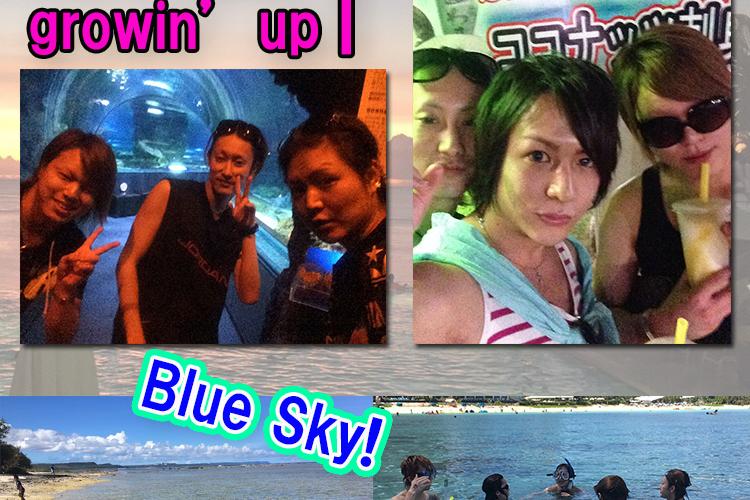 青い空!青い海!海外で大はしゃぎ!Arrowsグアム旅行!5