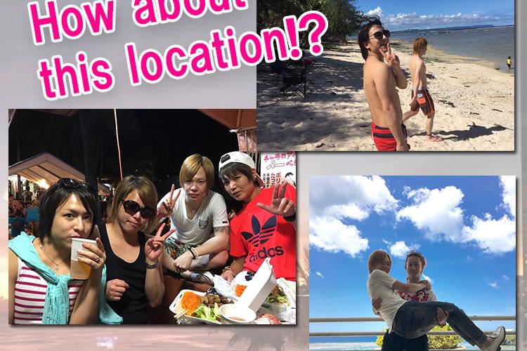 青い空!青い海!海外で大はしゃぎ!Arrowsグアム旅行!7