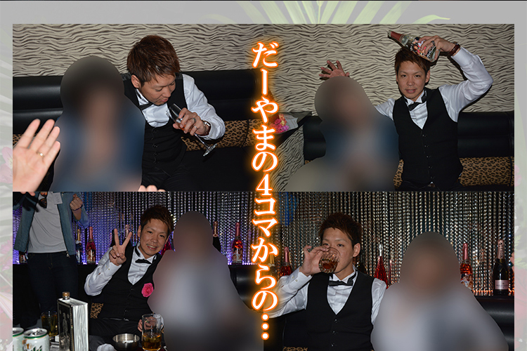 とどめの一発は王者の証リシャールで!Arrows山田 太郎幹部補佐1周年記念イベント!2
