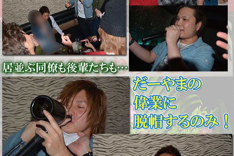 とどめの一発は王者の証リシャールで!Arrows山田 太郎幹部補佐1周年記念イベント!6