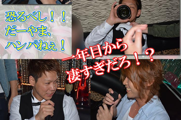 とどめの一発は王者の証リシャールで!Arrows山田 太郎幹部補佐1周年記念イベント!7