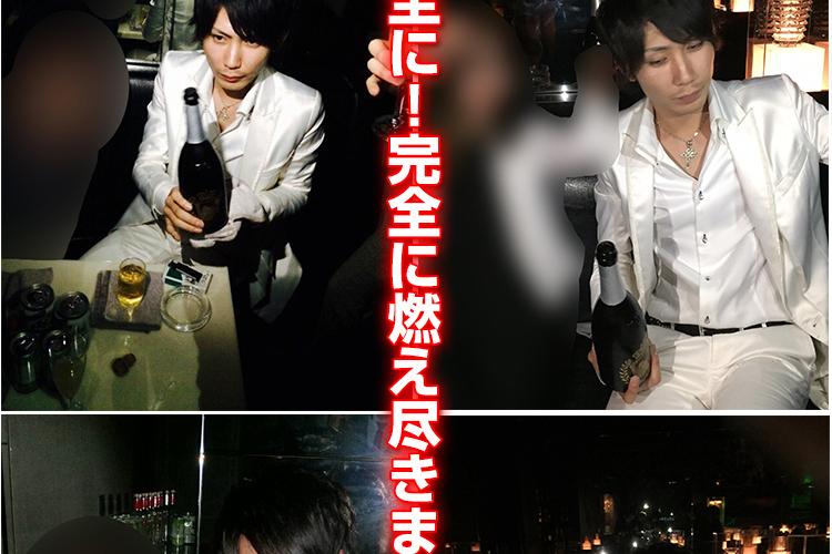 完全燃焼の夜!E-GENERATION井手 隼人幹部補佐バースデーイベント!3