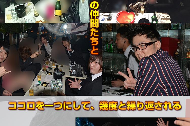 頼れるアニキの聖誕祭!E-GENERATION時枝 雄真専務取締役バースデーイベント!4