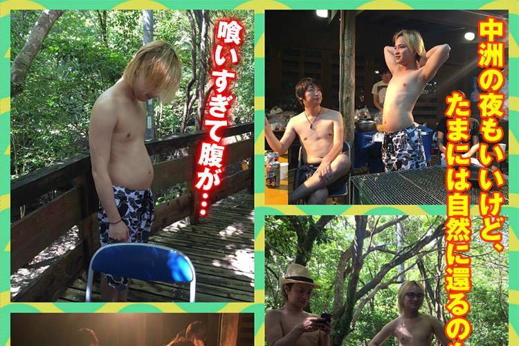 E-GENERATIONの夏休み in 矢谷渓谷4