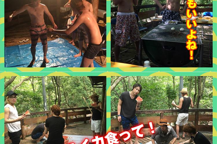 E-GENERATIONの夏休み in 矢谷渓谷5