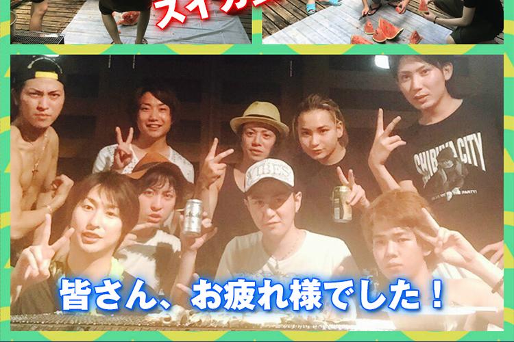 E-GENERATIONの夏休み in 矢谷渓谷6
