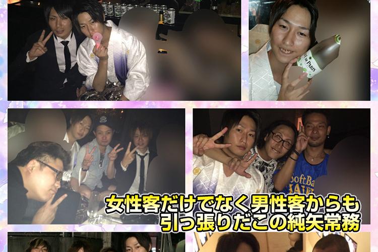 完全燃焼の夜!流川 純矢常務取締役バースデーイベント!2