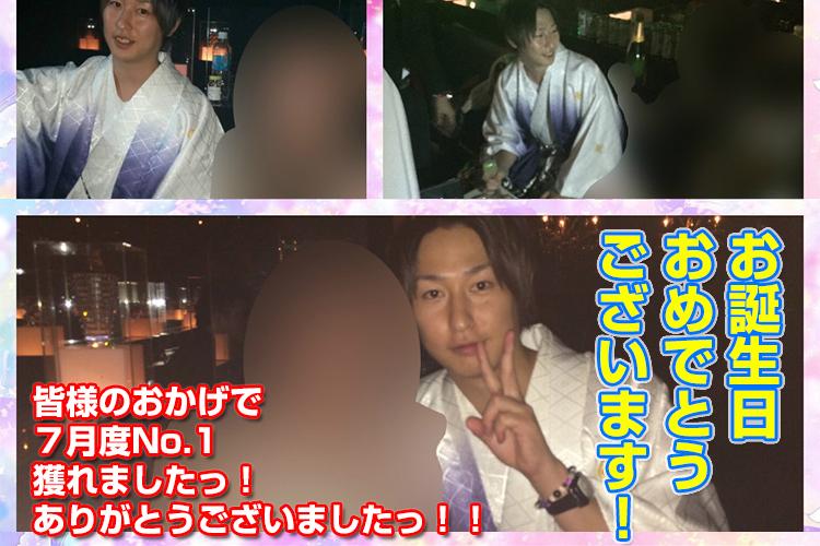 完全燃焼の夜!流川 純矢常務取締役バースデーイベント!4
