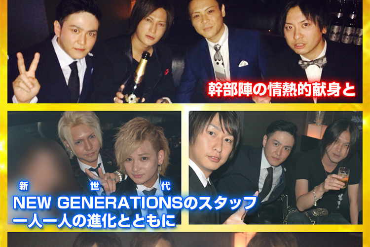 新時代着々と!E-GENERATION1周年記念イベント!4