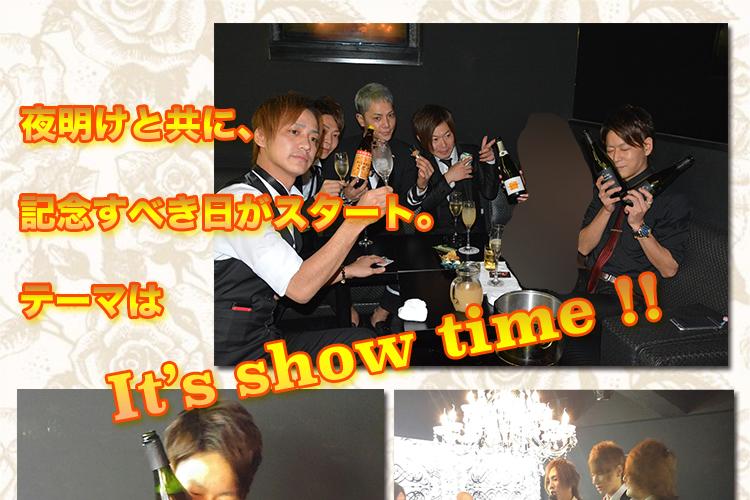 輝く夜に祝福旋風を巻き起こす!Club GLOW一ノ瀬 蓮バースデーイベント!2