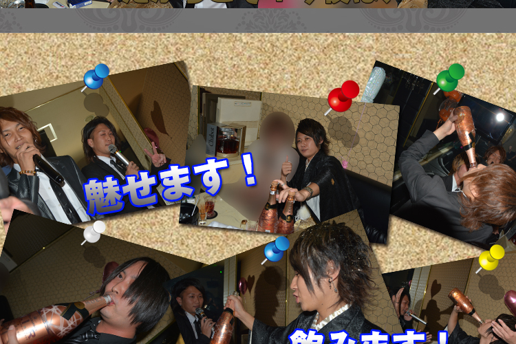 今夜はParty Night!club White 魁幹部補佐 聖誕祭!3