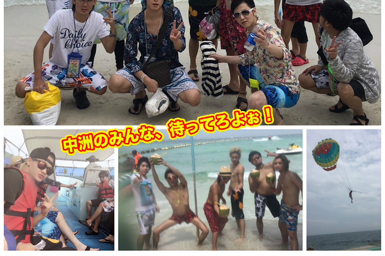 バカンスまっしぐら!E-GENERATION慰安旅行 in Thailand6