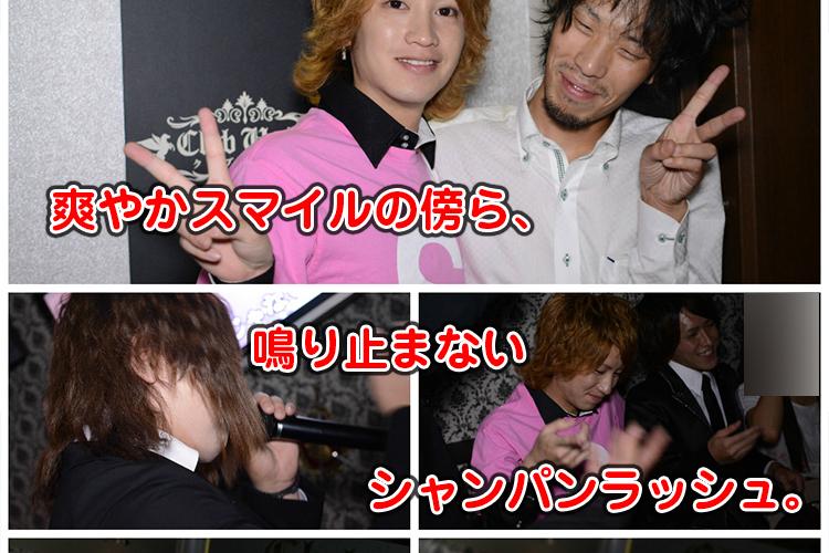 今夜はミッドナイトフィーバー!Club Union 堂島 雫店長バースデーイベント!3