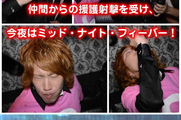 今夜はミッドナイトフィーバー!Club Union 堂島 雫店長バースデーイベント!5