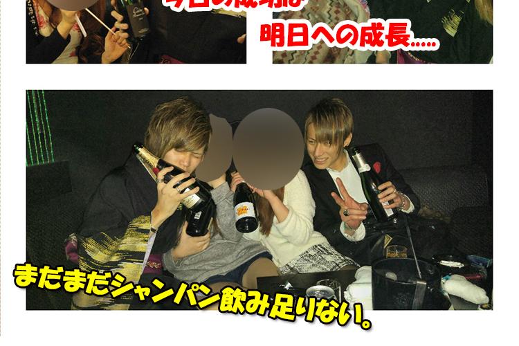 まだまだシャンパン飲み足りない!Club GLOW 西谷 怜斗 幹部補佐 バースデーイベント!3