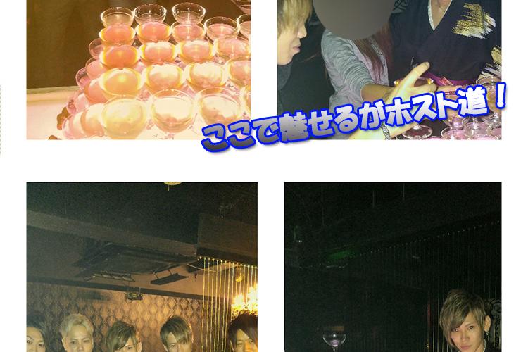 まだまだシャンパン飲み足りない!Club GLOW 西谷 怜斗 幹部補佐 バースデーイベント!5