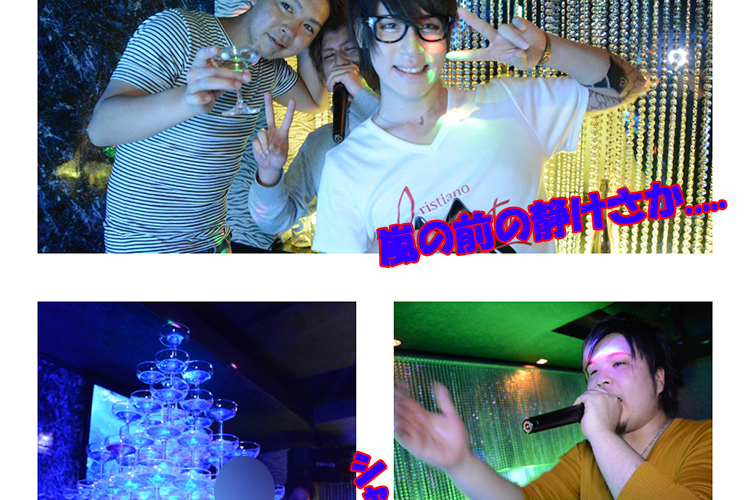 鳴りやまないシャンコ!club Arrows 山田 太郎 主任昇格祭!2