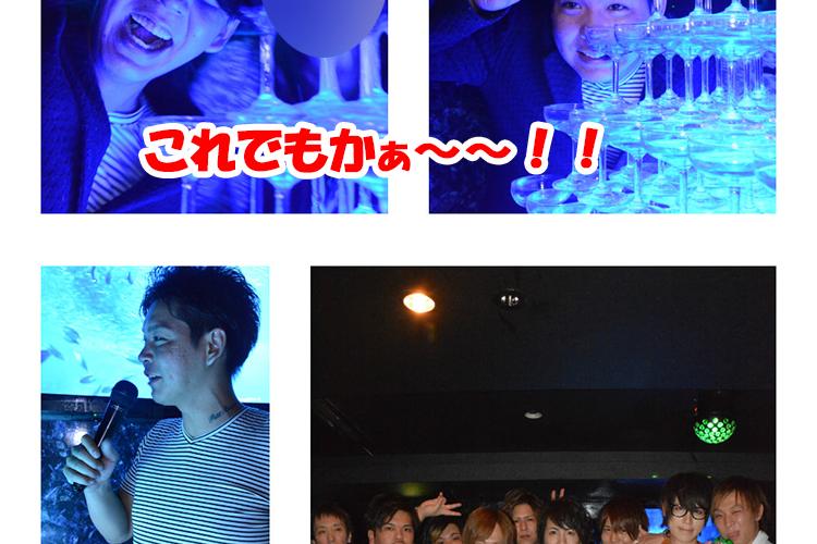 鳴りやまないシャンコ!club Arrows 山田 太郎 主任昇格祭!5