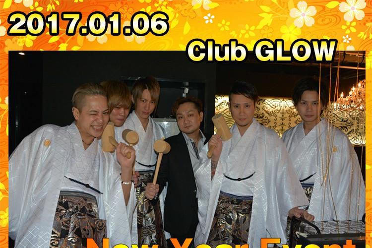 ロケットスタートを決める!Club GLOW New Year Event!1