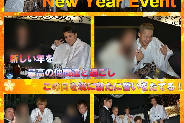 ロケットスタートを決める!Club GLOW New Year Event!2