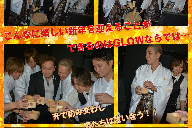 ロケットスタートを決める!Club GLOW New Year Event!4