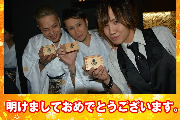 ロケットスタートを決める!Club GLOW New Year Event!5