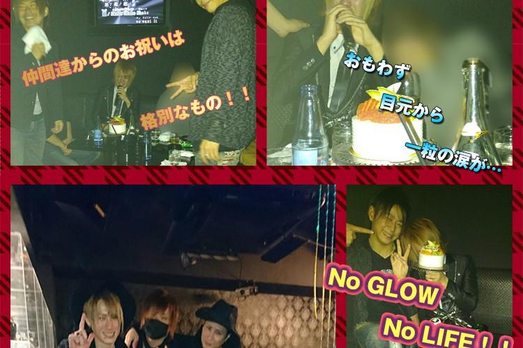 アツイ心に思わず涙…!Club GLOW 逢坂 心 バースデーイベント!2
