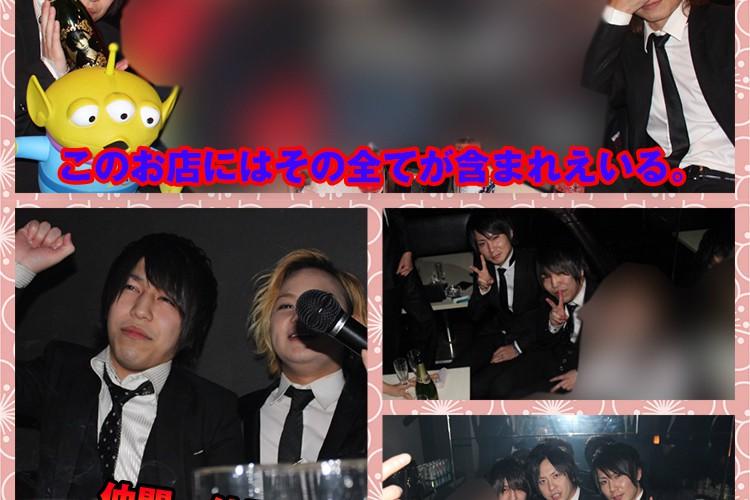大切な仲間に囲まれて…!E-GENERATION ムラムラ♡刹那 バースデーイベント!3
