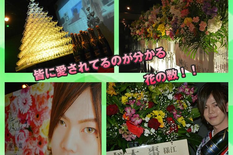 男、桜木、ここにあり!E-GENERATION 桜木 棗 バースデーイベント!2