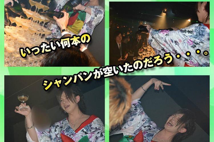 男、桜木、ここにあり!E-GENERATION 桜木 棗 バースデーイベント!5