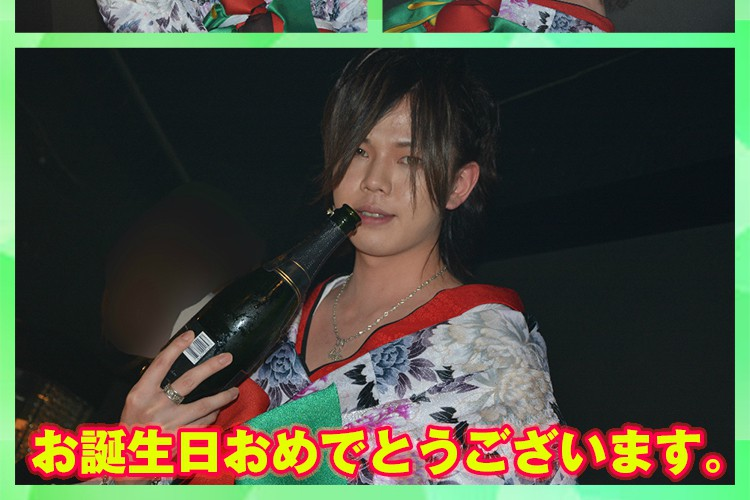 男、桜木、ここにあり!E-GENERATION 桜木 棗 バースデーイベント!6