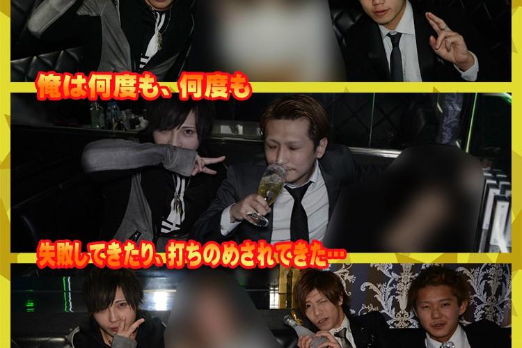 タワーで飾る最高のひと時…!club AGES 美波 一沙 主任バースデーイベント!3