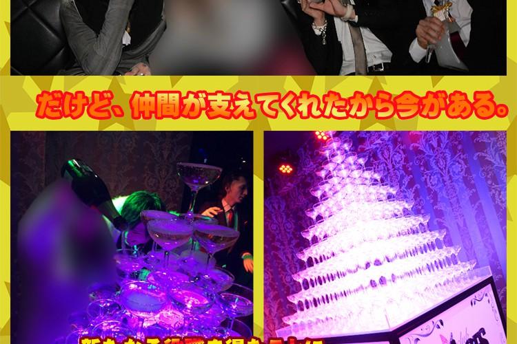 タワーで飾る最高のひと時…!club AGES 美波 一沙 主任バースデーイベント!4