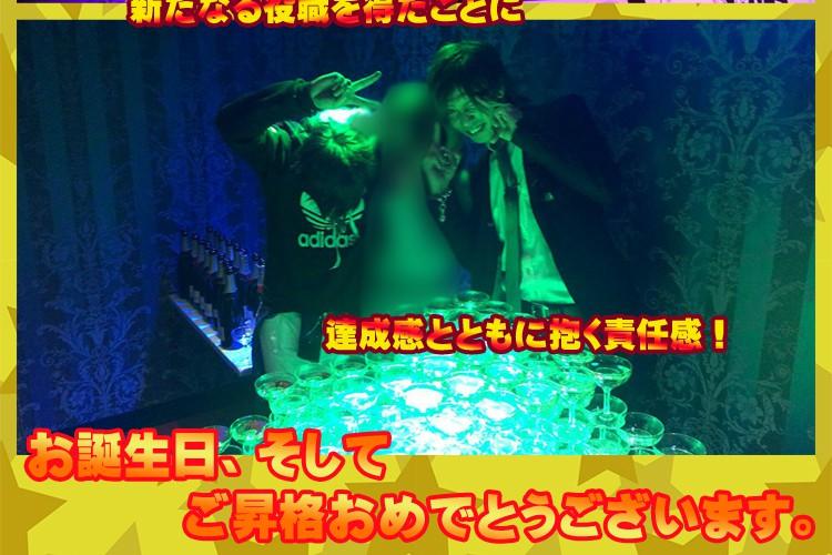 タワーで飾る最高のひと時…!club AGES 美波 一沙 主任バースデーイベント!5