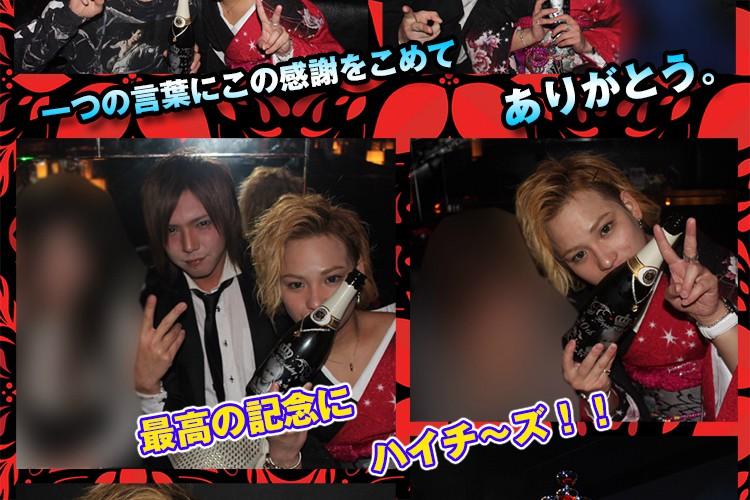 癒し系王子の聖誕祭がここに始まる…!E-GENERATION 夜咲 美桜 バースデーイベント!4
