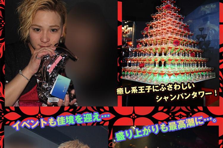 癒し系王子の聖誕祭がここに始まる…!E-GENERATION 夜咲 美桜 バースデーイベント!5