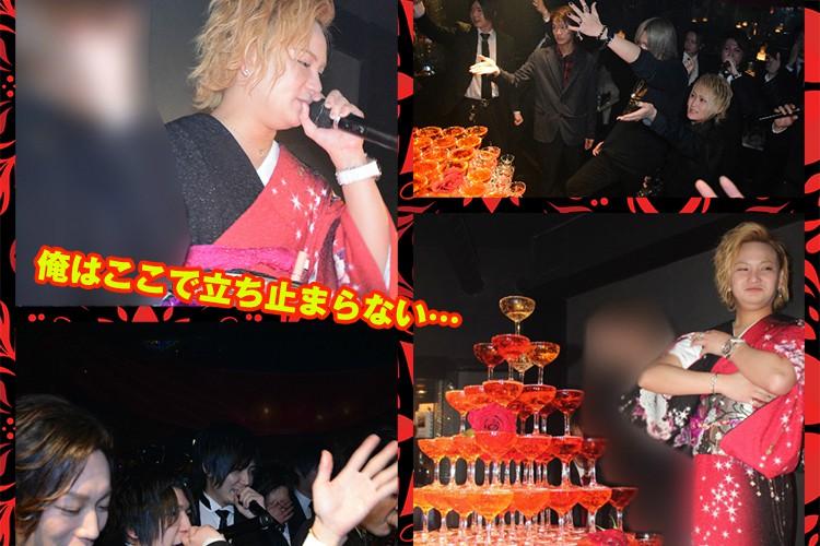 癒し系王子の聖誕祭がここに始まる…!E-GENERATION 夜咲 美桜 バースデーイベント!6