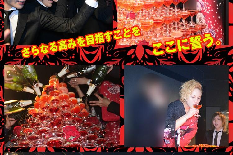 癒し系王子の聖誕祭がここに始まる…!E-GENERATION 夜咲 美桜 バースデーイベント!7