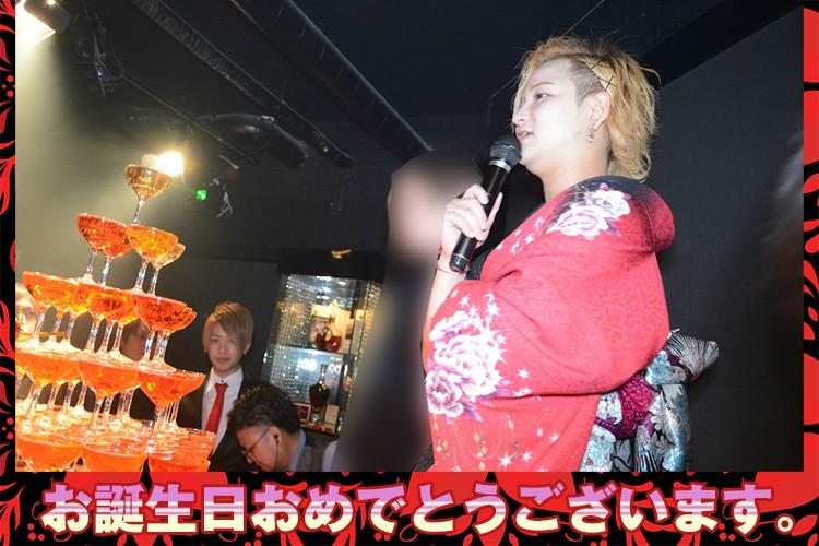 癒し系王子の聖誕祭がここに始まる…!E-GENERATION 夜咲 美桜 バースデーイベント!8
