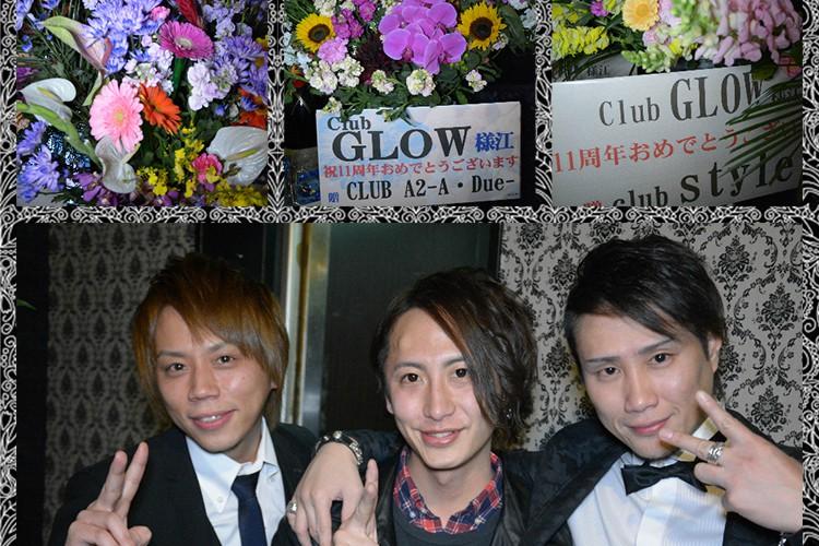更なる歴史が刻まれる…!Club GLOW 11周年イベント!6