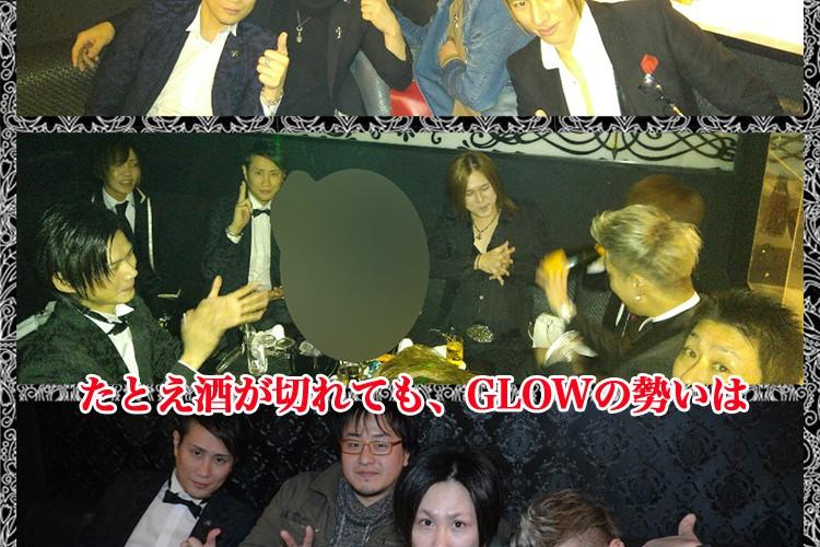 更なる歴史が刻まれる…!Club GLOW 11周年イベント!9