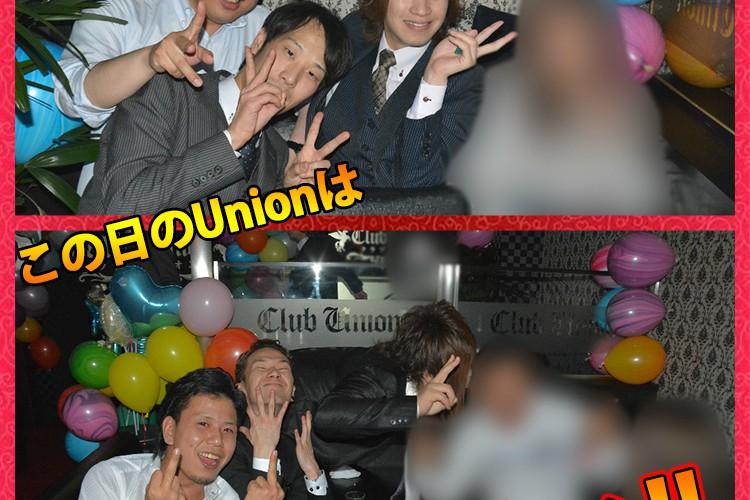 更に強く結ばれる絆…!Club Union 6周年記念イベント!3