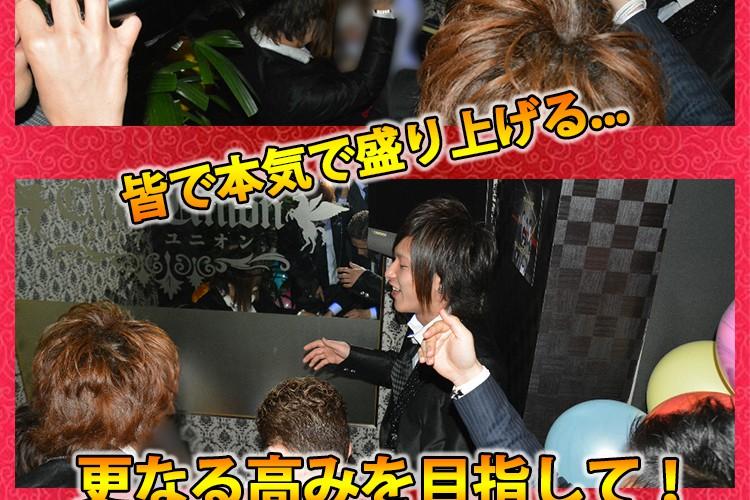 更に強く結ばれる絆…!Club Union 6周年記念イベント!7
