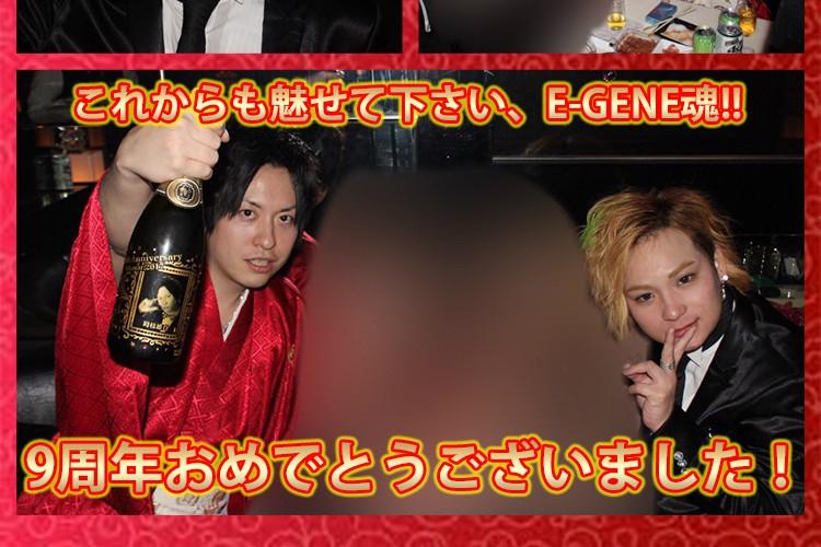 イージェネ魂ここにあり!E-GENERATION 時枝 雄真 専務取締役 9周年祭10