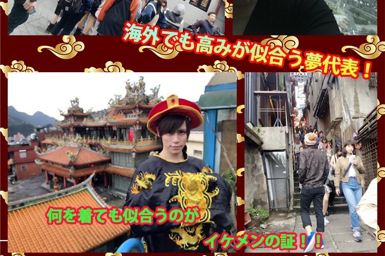 MAX充電完了!club Arrows in 台湾!4