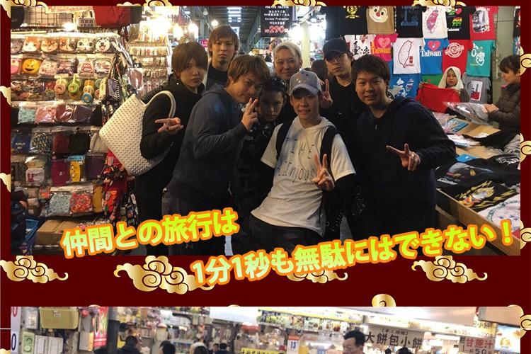 MAX充電完了!club Arrows in 台湾!5