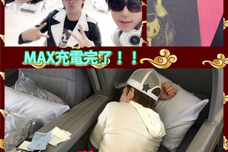 MAX充電完了!club Arrows in 台湾!7