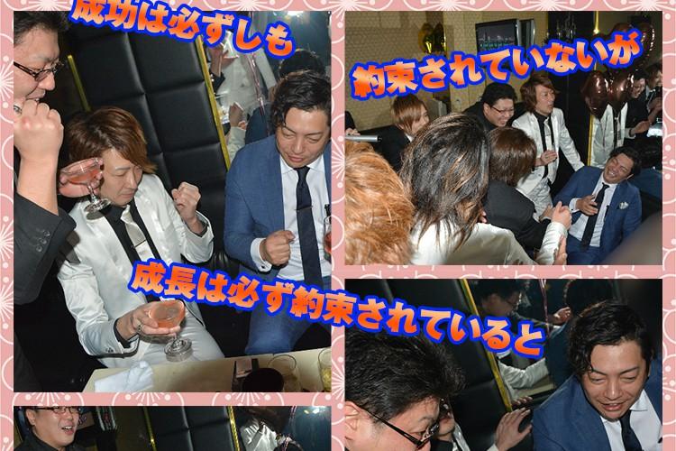 中洲の伝統ここにあり!club White11周年イベント!4